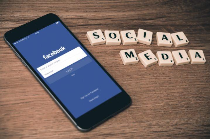 Facebook広告のやり方