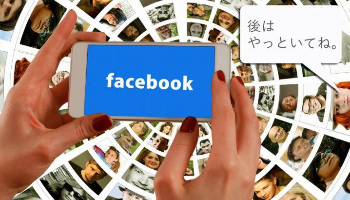 Facebook投稿ネタ