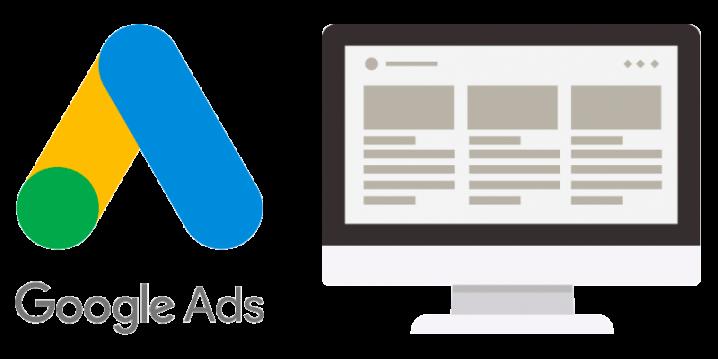 Googleディスプレイ広告
